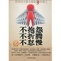 http://ec4.images-amazon.com/images/I/51C9hjaDpTL._AA200_.jpg