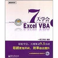 http://ec4.images-amazon.com/images/I/51CA2kZ0fsL._AA200_.jpg