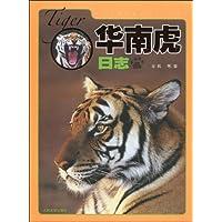http://ec4.images-amazon.com/images/I/51CA2nZLd1L._AA200_.jpg