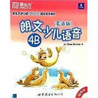 http://ec4.images-amazon.com/images/I/51CAD6XG8rL._AA200_.jpg