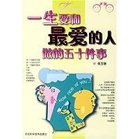 http://ec4.images-amazon.com/images/I/51CB8ebmq6L._AA200_.jpg
