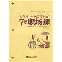 http://ec4.images-amazon.com/images/I/51CCK428%2BNL._AA200_.jpg
