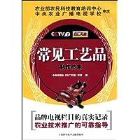 http://ec4.images-amazon.com/images/I/51CCxG2XJ2L._AA200_.jpg