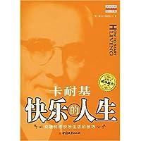 http://ec4.images-amazon.com/images/I/51CDvsWjO-L._AA200_.jpg