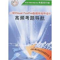 http://ec4.images-amazon.com/images/I/51CEE4ei5NL._AA200_.jpg
