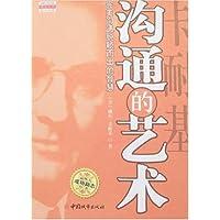 http://ec4.images-amazon.com/images/I/51CEF2rIzPL._AA200_.jpg