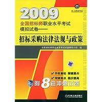 http://ec4.images-amazon.com/images/I/51CEJZvH4zL._AA200_.jpg