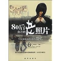 http://ec4.images-amazon.com/images/I/51CEup97e%2BL._AA200_.jpg
