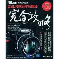 http://ec4.images-amazon.com/images/I/51CF1tJBR6L._AA200_.jpg