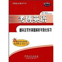 http://ec4.images-amazon.com/images/I/51CFdrD2I5L._AA200_.jpg