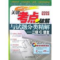 http://ec4.images-amazon.com/images/I/51CFgLzb1pL._AA200_.jpg