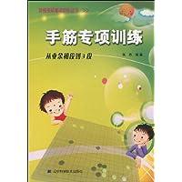 http://ec4.images-amazon.com/images/I/51CGQHeeL4L._AA200_.jpg