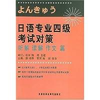 http://ec4.images-amazon.com/images/I/51CGitL1KEL._AA200_.jpg