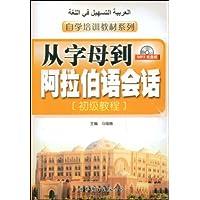 http://ec4.images-amazon.com/images/I/51CIBjRMjPL._AA200_.jpg