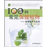http://ec4.images-amazon.com/images/I/51CIYBDUPXL._AA200_.jpg