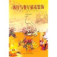 http://ec4.images-amazon.com/images/I/51CIfBRXm6L._AA200_.jpg