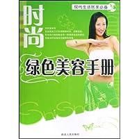 http://ec4.images-amazon.com/images/I/51CJME7ZyDL._AA200_.jpg