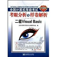 http://ec4.images-amazon.com/images/I/51CJSxfLPML._AA200_.jpg