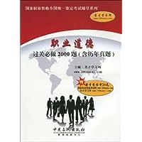 http://ec4.images-amazon.com/images/I/51CJmEjHqvL._AA200_.jpg