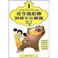 http://ec4.images-amazon.com/images/I/51CJmgTsW4L._AA200_.jpg