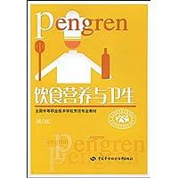 http://ec4.images-amazon.com/images/I/51CKI%2BIkO0L._AA200_.jpg