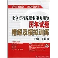 http://ec4.images-amazon.com/images/I/51CKqnyRS3L._AA200_.jpg