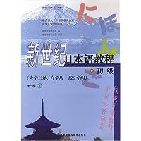 http://ec4.images-amazon.com/images/I/51CLIj2ZwpL._AA200_.jpg