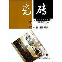 http://ec4.images-amazon.com/images/I/51CLgp-O1SL._AA200_.jpg