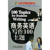 http://ec4.images-amazon.com/images/I/51CLmHlYpIL._AA200_.jpg