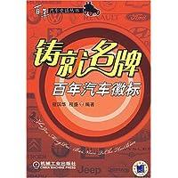 http://ec4.images-amazon.com/images/I/51CM%2Ber8f9L._AA200_.jpg