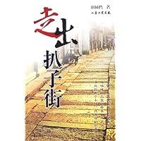 http://ec4.images-amazon.com/images/I/51CM1nq037L._AA200_.jpg