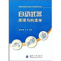 http://ec4.images-amazon.com/images/I/51CMBahJABL._AA200_.jpg