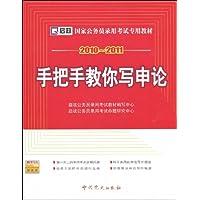 http://ec4.images-amazon.com/images/I/51CMK0u357L._AA200_.jpg