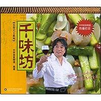 http://ec4.images-amazon.com/images/I/51CMdWdK9hL._AA200_.jpg