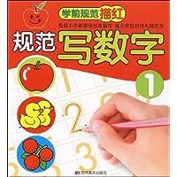 http://ec4.images-amazon.com/images/I/51CMlQKNNNL._AA200_.jpg