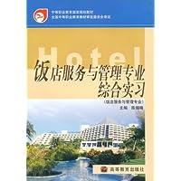 http://ec4.images-amazon.com/images/I/51CMpEjGaxL._AA200_.jpg