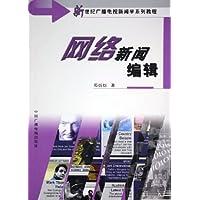 http://ec4.images-amazon.com/images/I/51CNSrZv0%2BL._AA200_.jpg