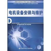 http://ec4.images-amazon.com/images/I/51CNb17Yu9L._AA200_.jpg