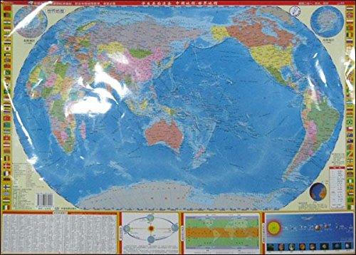 桌面速查:中国地图,世界地图