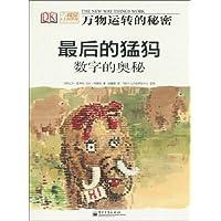 http://ec4.images-amazon.com/images/I/51CO3D565cL._AA200_.jpg