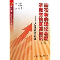 http://ec4.images-amazon.com/images/I/51COF7mKBPL._AA200_.jpg