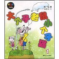 http://ec4.images-amazon.com/images/I/51CQ4tmvT9L._AA200_.jpg