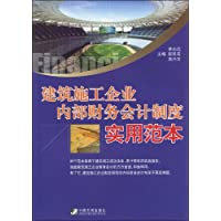http://ec4.images-amazon.com/images/I/51CQKgABjWL._AA200_.jpg