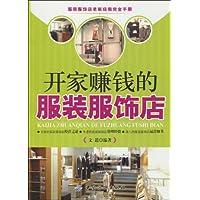 http://ec4.images-amazon.com/images/I/51CQNZJQRUL._AA200_.jpg