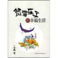 http://ec4.images-amazon.com/images/I/51CQdLD7AqL._AA200_.jpg