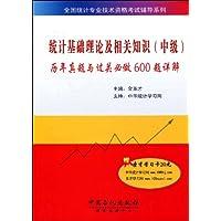 http://ec4.images-amazon.com/images/I/51CQuBLzs-L._AA200_.jpg