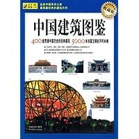 http://ec4.images-amazon.com/images/I/51CQv0hkbdL._AA200_.jpg