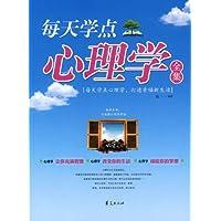 http://ec4.images-amazon.com/images/I/51CRC2UQm9L._AA200_.jpg