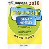 http://ec4.images-amazon.com/images/I/51CRjVuXimL._AA200_.jpg