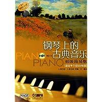 http://ec4.images-amazon.com/images/I/51CRqhCf9AL._AA200_.jpg